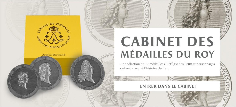 Cabinet des médailles du Roi