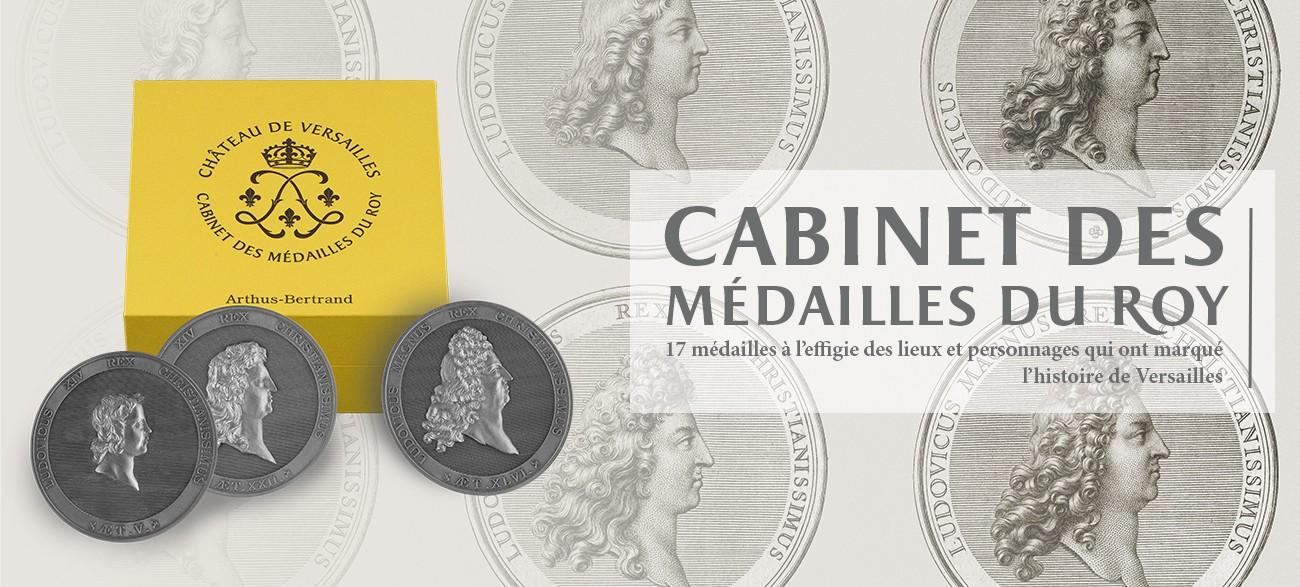 Le cabinet des médailles du roi