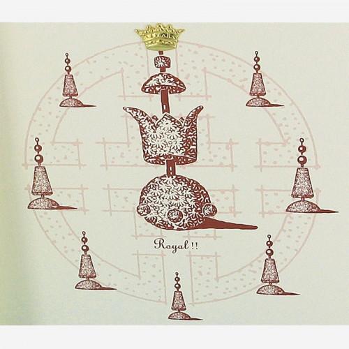 Carte double ligne Topiaires - coloris : royal