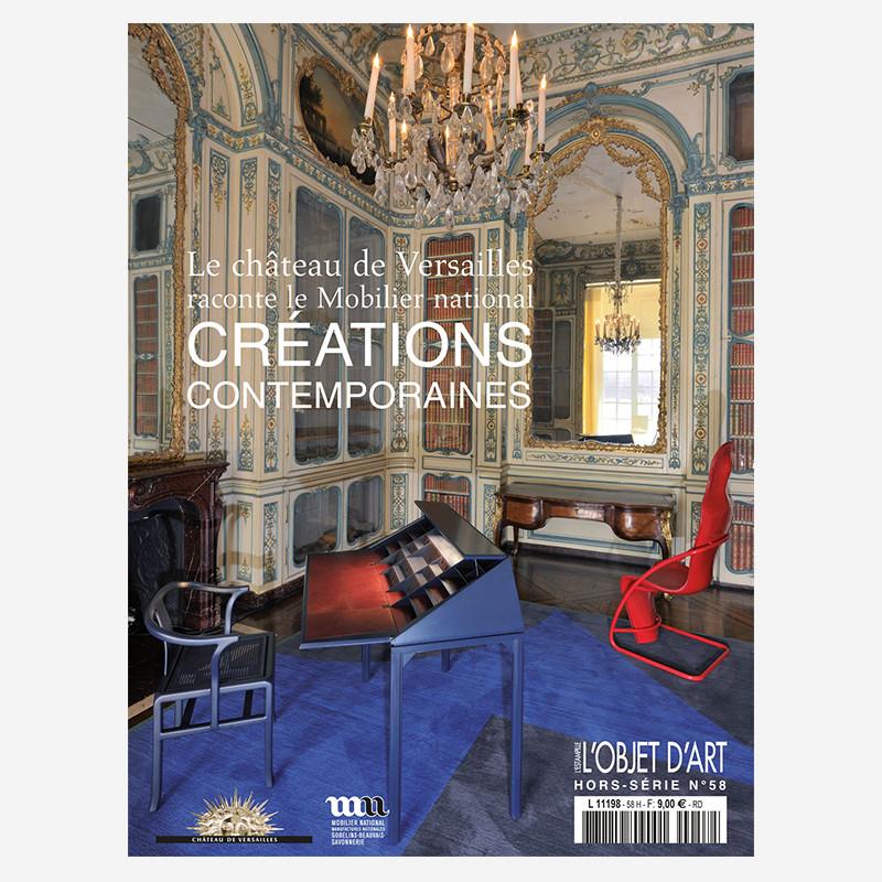 Le Château de Versailles raconte le mobilier national - créations contemporaines